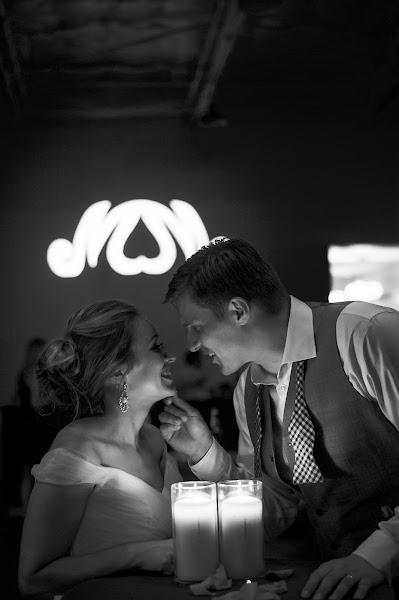 Wedding photographer David Loi (davidloi). Photo of 25.08.2015