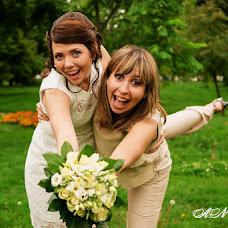 Wedding photographer Anastasiya Kulikova (ANKulikova). Photo of 28.04.2016