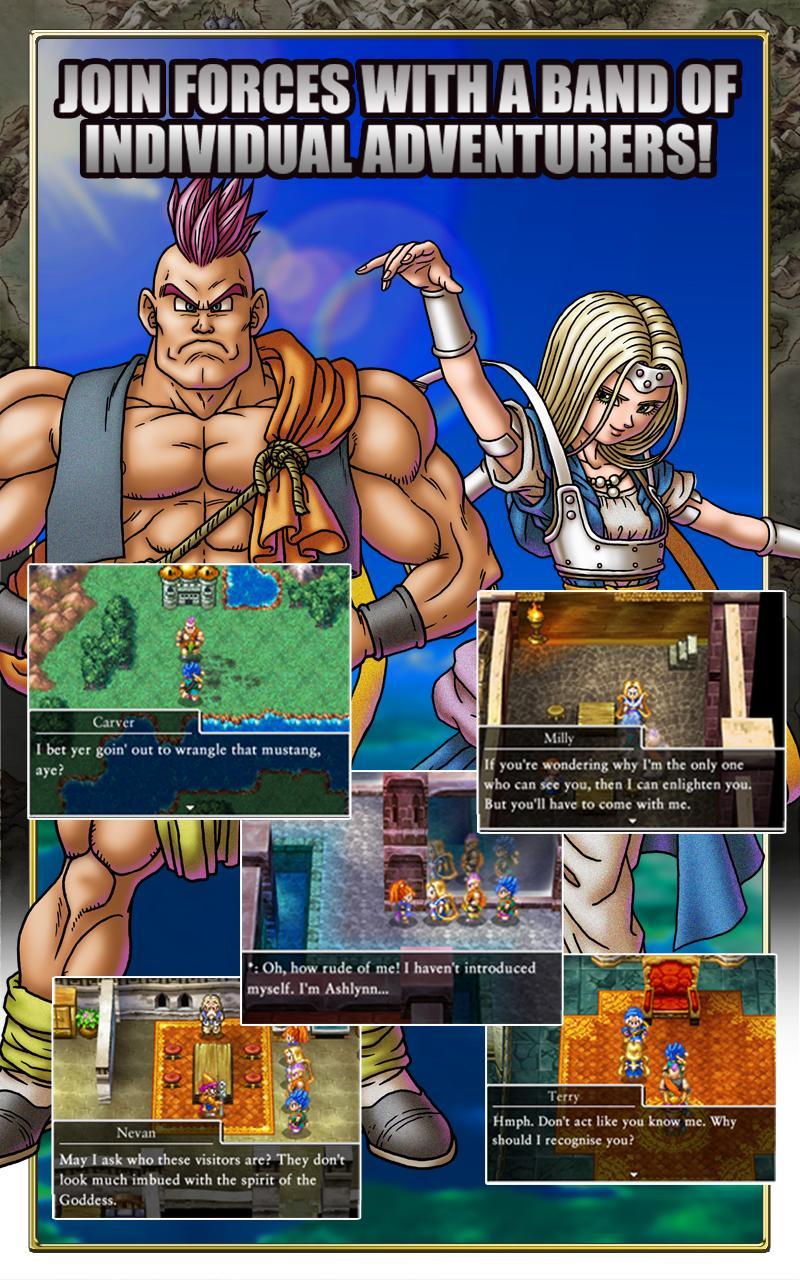 DRAGON QUEST VI screenshot #13