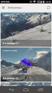 Домбай - горнолыжный курорт - náhled