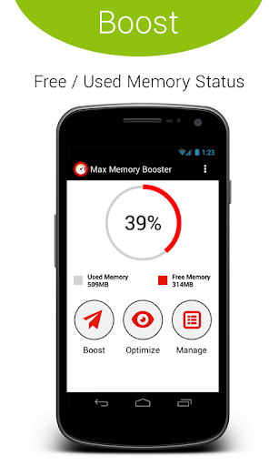Max Memory Booster screenshot 1