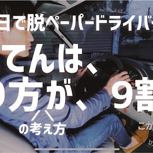 カングー  のカスタム事例画像 akinarikogaさんの2020年01月06日11:38の投稿