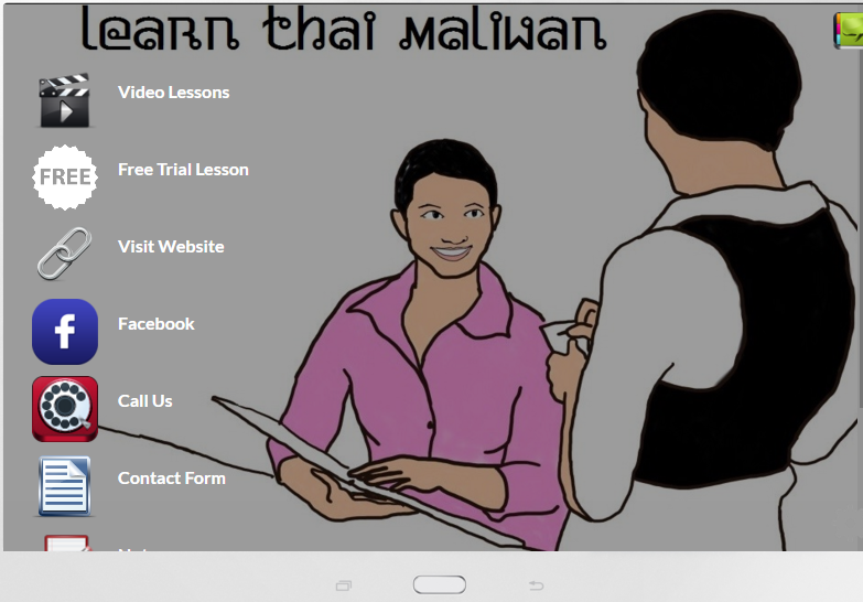 Learn Thai Maliwan- screenshot