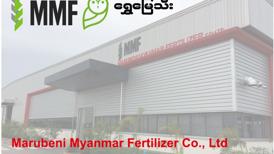 Marubeni Myanmar Fertilizer Co , Ltd - Agricultural