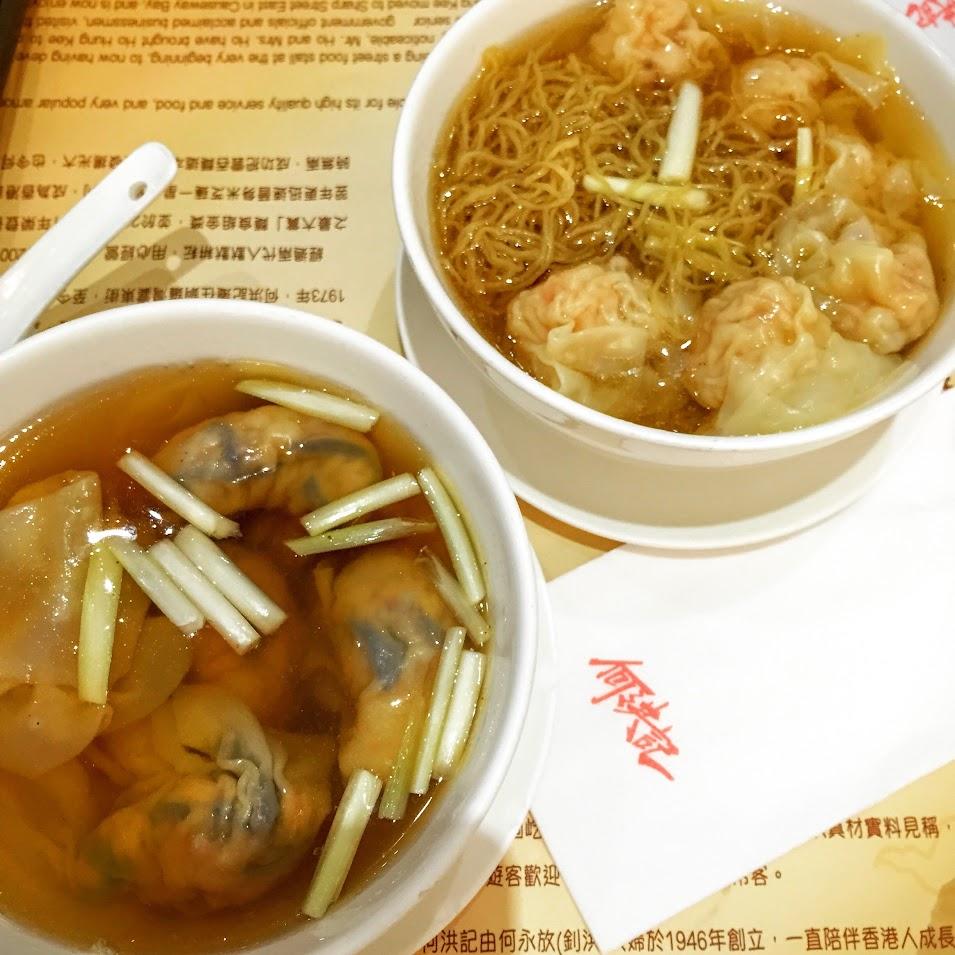 Wanton Mee and Dumpling Soup