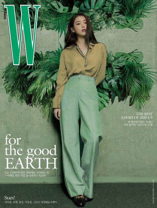 iu 2020 magazine 3