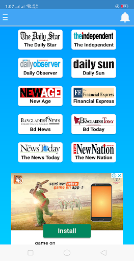 All Bangla Newspaper and TV channels 5.3 screenshots 11