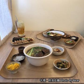 陪我 .吃麺