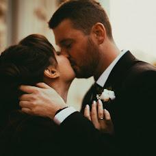 Wedding photographer Mariya Kostina (mariakos). Photo of 22.04.2019