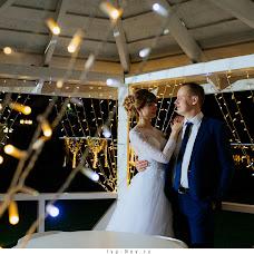 Wedding photographer Pavel Iva-Nov (Iva-Nov). Photo of 23.11.2017