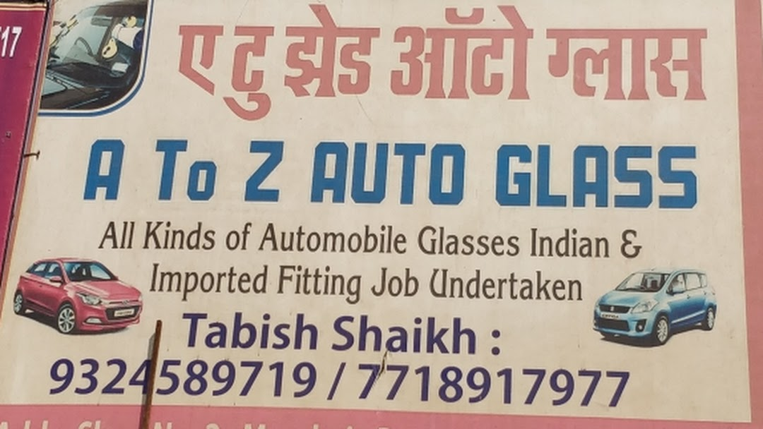 A To Z Auto >> A To Z Auto Glass Car Accessories Store In Navi Mumbai