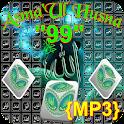 Koleksi Asma' Ul Husna {MP3} icon