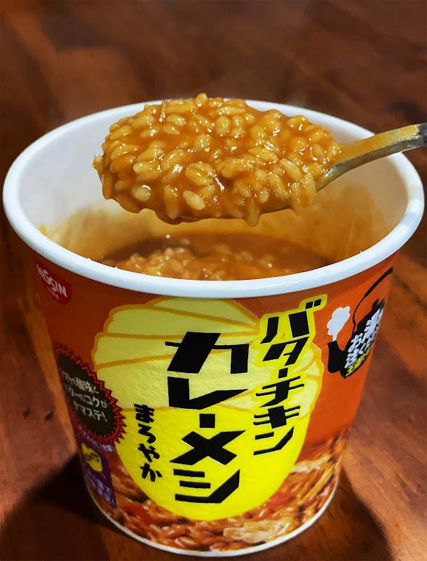 【秘密グルメ】同じ日清なのにカップヌードルをライバル視しているカレーメシのバターチキン味がウマイ