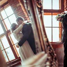 Wedding photographer Aleksandr Zhunin (ZhuninART). Photo of 23.09.2016
