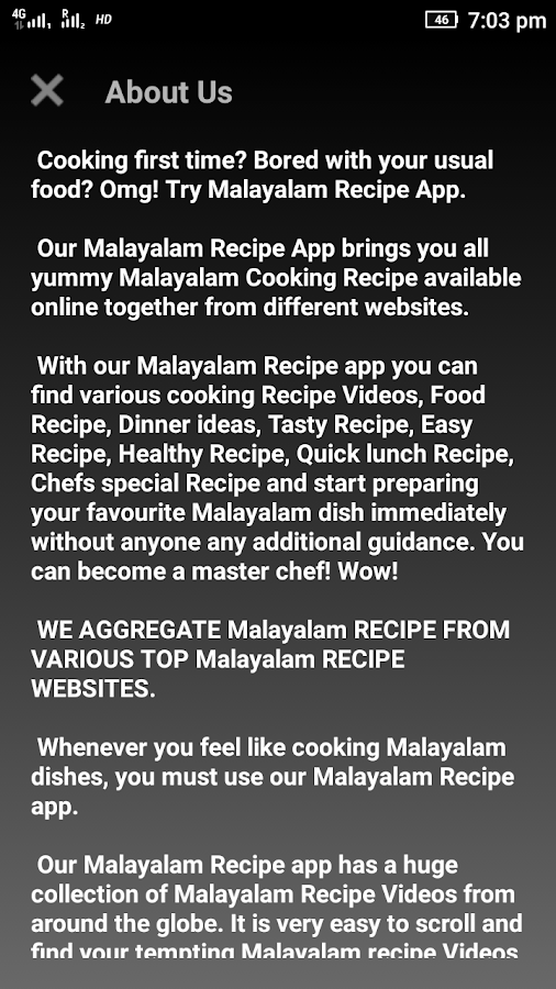 Malayalam recipes videos android apps on google play malayalam recipes videos screenshot forumfinder Images