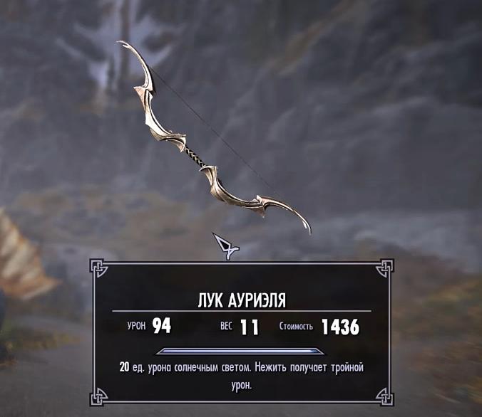 Какой лук выбрать в Skyrim — гайд