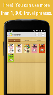 "Travel application ""YUBISASHI""- screenshot thumbnail"