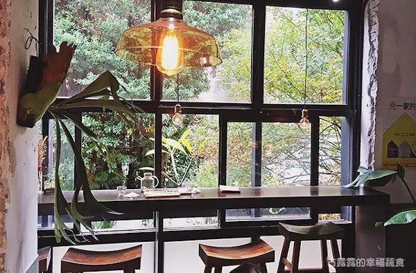 光一敘集 GUANG YI Cafe|巷弄老宅 文青咖啡廳|光一咖啡