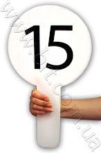 Photo: Номерок для жюри. Молочный акрил, цифры вырезаны из пленки и накатаны на табличку