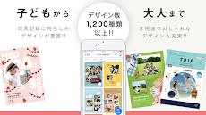 グロースナップ 写真 プリントアプリで思い出を共有!のおすすめ画像4