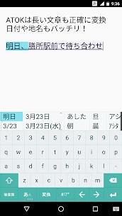 ATOK Japanese Input Keyboard 1.8.18 Mod APK Latest Version 1