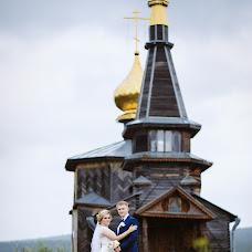 Wedding photographer Andrey Rozhnov (AndrR). Photo of 24.04.2017