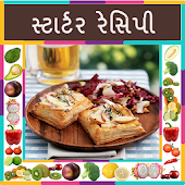 Statar Recipes in Gujarati