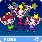 Twinkle little star (FREE)