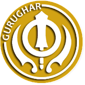 Gurughar