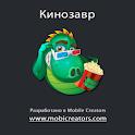 Кинозавр icon