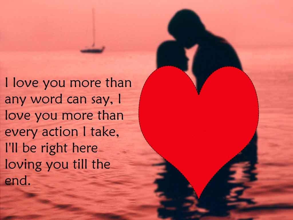 Romantic love messages images- screenshot