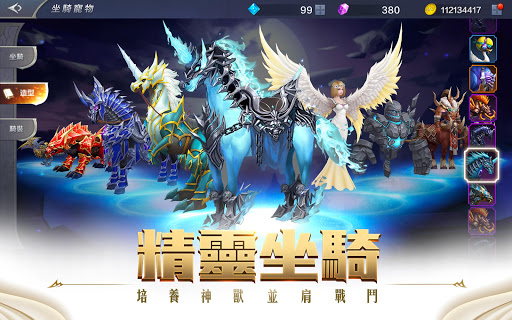 MU: Awakening u2013 2018 Fantasy MMORPG 3.0.0 screenshots 20