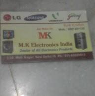 K.S Electronics photo 2