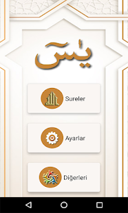 Download Yasin Mülk Fetih Vakıa Nebe Sesli İnternetsiz For PC Windows and Mac apk screenshot 1