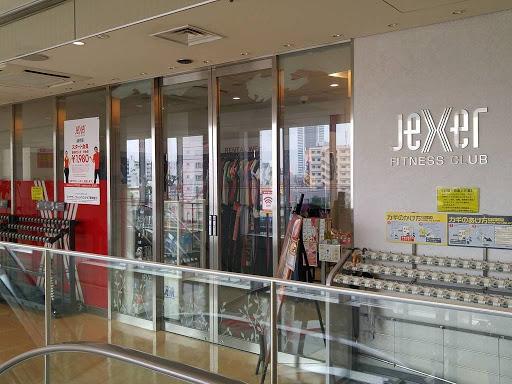 神奈川 ジェクサー 東 ジェクサー・フィットネスクラブ東神奈川の月会費・入会・WEB問い合わせ