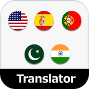 Language translator for all