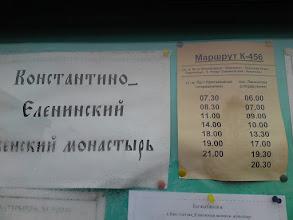 Photo: Совсем недалеко от Петербурга...