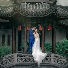Wedding photographer Han Haicheng (HanHaiCheng). Photo of 10.08.2017