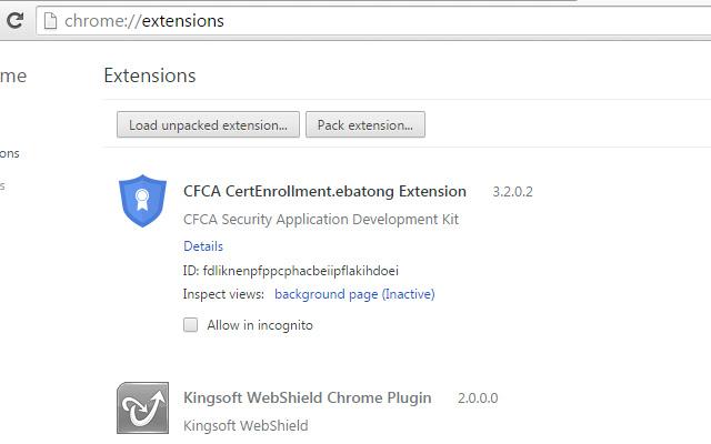 CFCA CertEnrollment.ebatong Extension