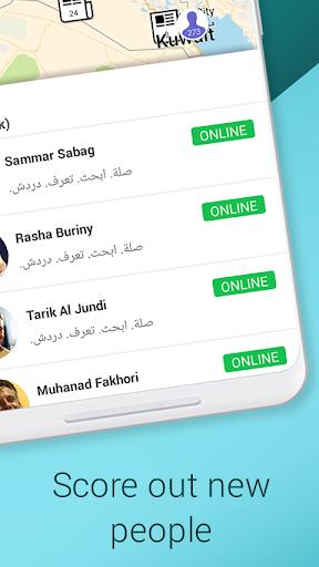 Sila: Trending, Personalized & Social Content  screenshots 4