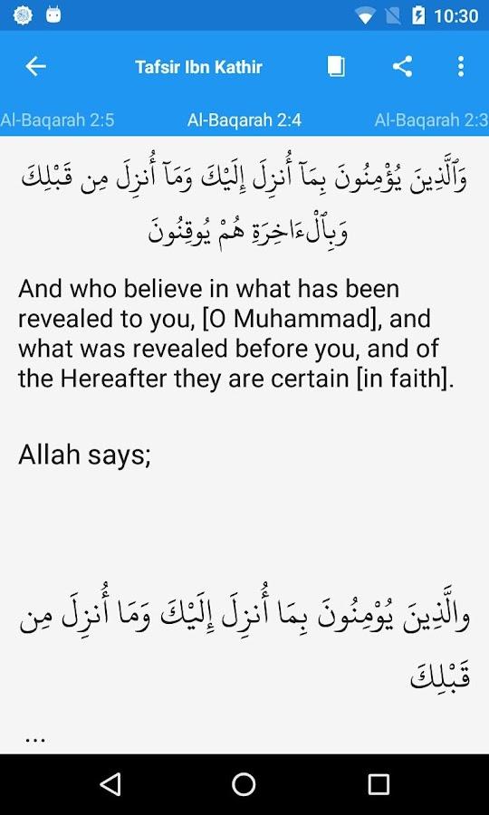 tafsir ibn kathir pdf in english