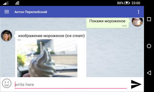 免費下載程式庫與試用程式APP|My messenger demo app開箱文|APP開箱王