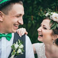 Wedding photographer Aleksey Khukhka (huhkafoto). Photo of 28.08.2015