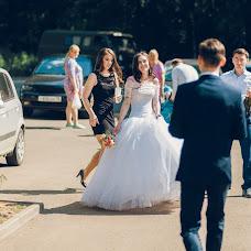 Wedding photographer Valera Igorevich (ValeraIgorevich). Photo of 11.05.2018