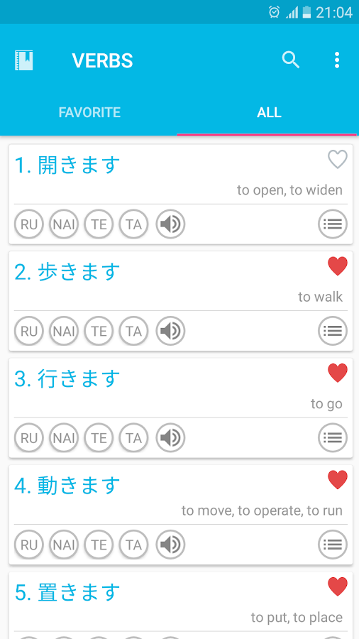 Japanese Verbs Android Apps On Google Play