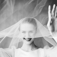 Wedding photographer Mariya Kononova (kononovamaria). Photo of 09.09.2019