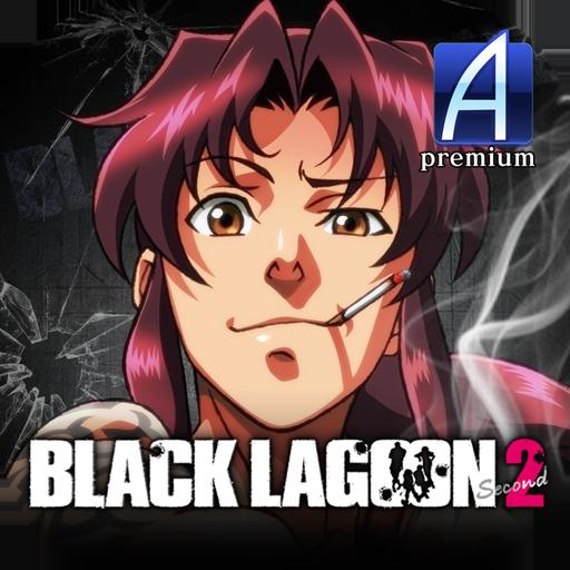 パチスロ BLACK LAGOON2 博奕 App LOGO-硬是要APP