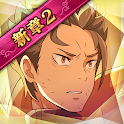 RPG Re:ゼロから始める異世界生活 リゼロス Lost in Memories icon