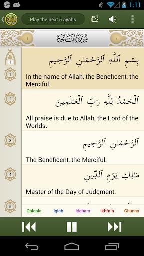 iQuran screenshot 2