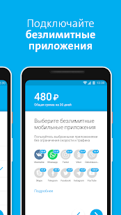 Mobile operator for Android - náhled